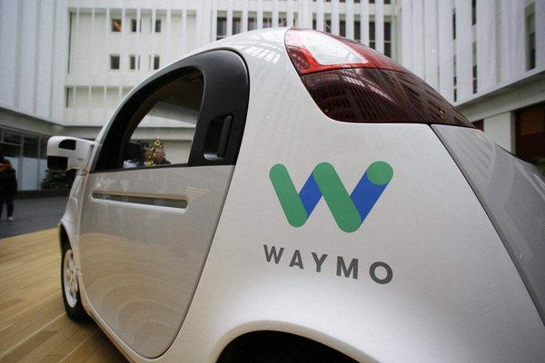 惊了!谷歌兄弟公司Waymo:无人驾驶公路行驶突破1000万英里
