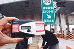 湖北:使用ETC车辆上高速最高优惠20%