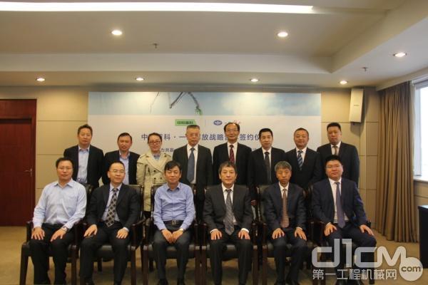 中联重科与一汽解放签署战略合作协议