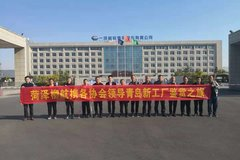 菏泽柳航携商会领导开启解放新工厂之旅