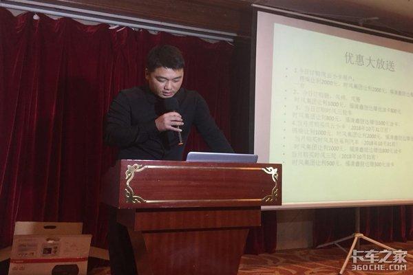 时风汽车暨一汽锡柴劲威产品推介会福建福清站