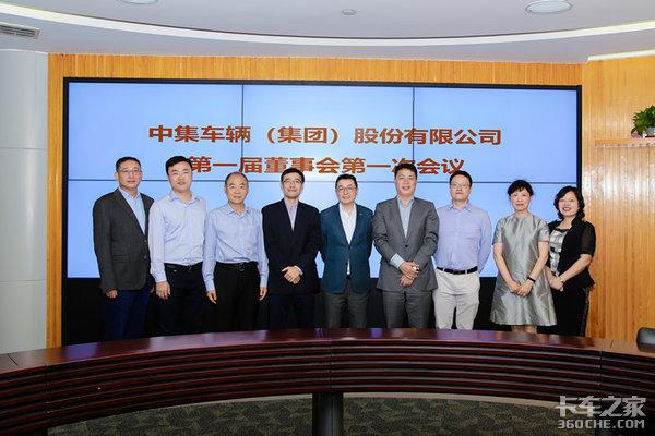 中国半挂车行业迎来首家股份公司
