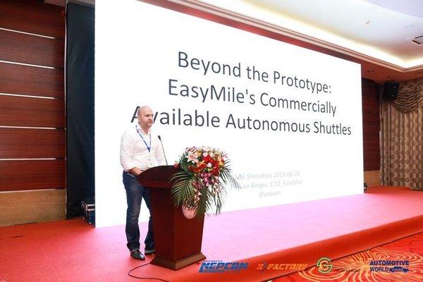 自动驾驶落地以自动驾驶接驳车走遍全球的Easymile能否顺利入华?