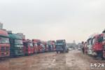 进一步加严 10月起南京停止国三车年检