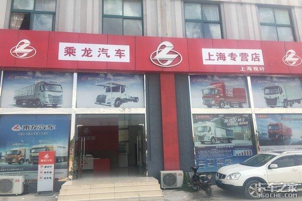 上海观叶东风柳汽车辆巡展会预热