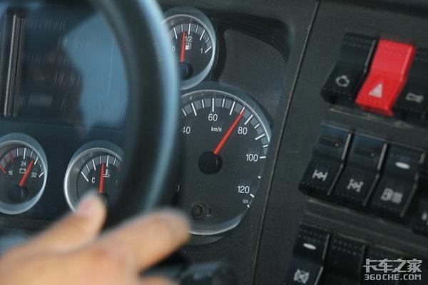 速度不超75km/h,衣服穿着有讲究如何在节油赛中拿到好成绩?