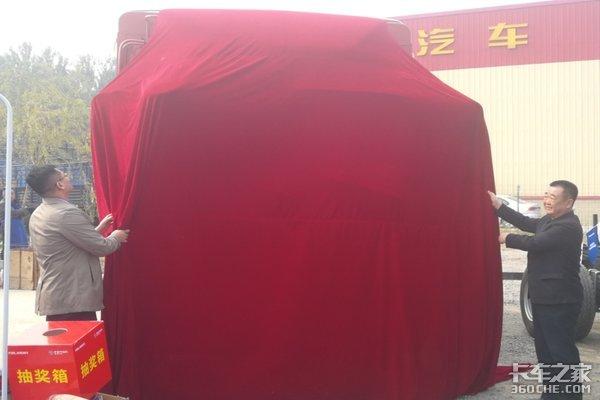 全新时代千城惠战―蓝天保卫战福田时代在行动运城站圆满召开