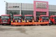 恭祝枣庄煤炭运输大客户喜提格尔发K5牵引车
