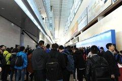 IEEVChina 2018展会在京盛大开幕