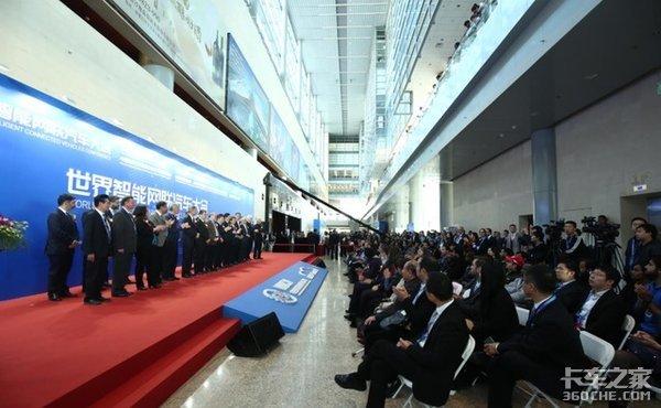 开启汽车新时代IEEVChina2018展会在京盛大开幕