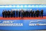 IEEVChina2018八大亮点 开启汽车新时代