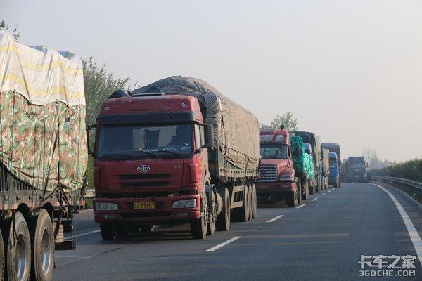 因治理公路运输超载超限不到位?河北9县市区领导被约谈!