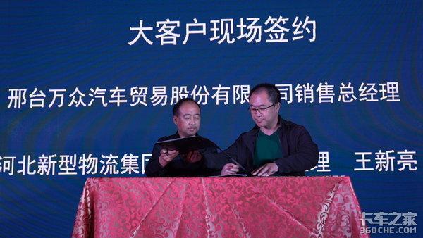 曼舞蓝天效赢未来中国重汽豪瀚N7G助力蓝天计划