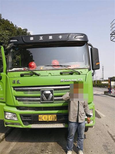 """给牌照""""整容""""宁波一司机被扣光12分,还将面临行政拘留"""
