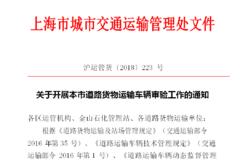 卡车周爆:南京停止国三 深圳实行国六
