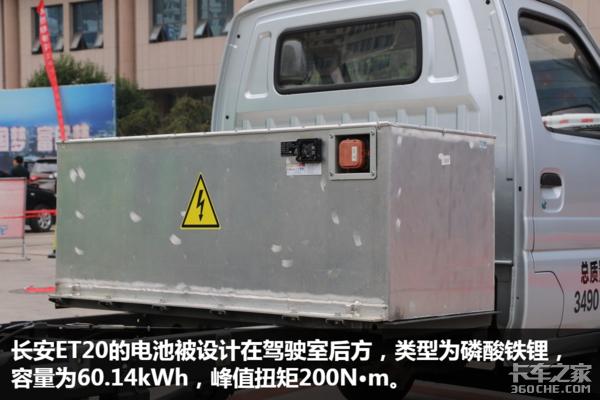 竟装配手动变速箱你没见过的另类纯电动卡车