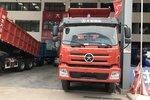 回馈用户 重庆风度自卸车钜惠1.3万元