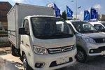 新车促销 曲靖祥菱M载货车现售5.18万元