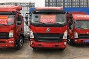 冲刺销量 重庆G5X载货车仅售16.5万元