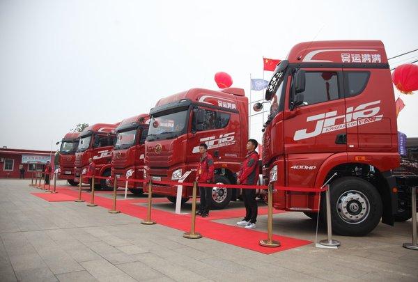 """为卡车行业赋能,运满满&一汽解放""""定义车标签""""上线"""
