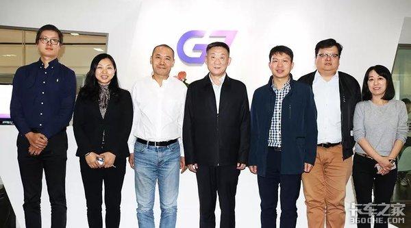 中国交通通信信息中心殷林副主任一行来访G7考察调研