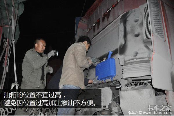 让司机告别寒冷手把手教你安装驻车加热器