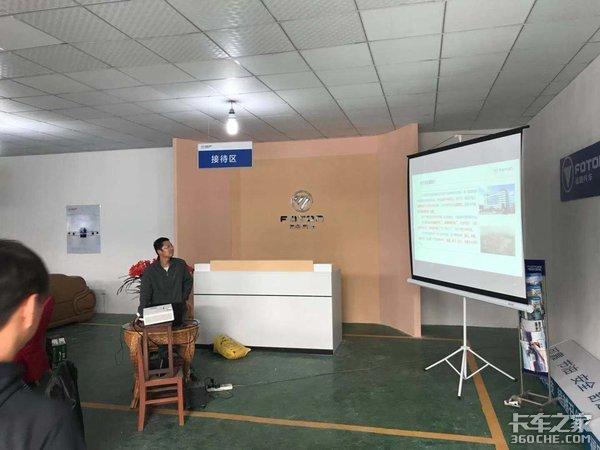 全新时代千城惠战――蓝天保卫战福田时代在行动杭州站圆满结束