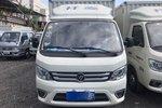 仅售6.18万元 深圳祥菱M载货车促销中