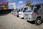 直降0.35万元 包头驭菱VQ1载货车促销中