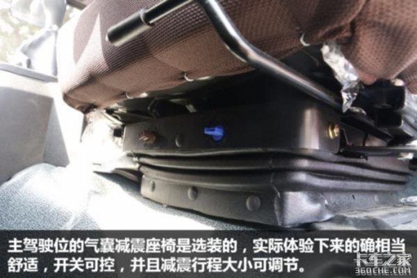 王牌德威D30系列高端物流新贵荣耀上市