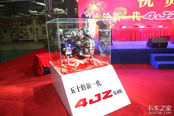 庆铃'双机'成功合并4JZ诞生冲关新战场,又将创造神话!