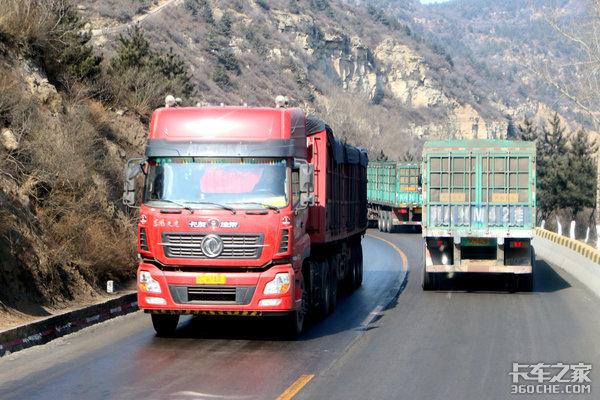 """消失十几年""""路单""""重回江湖?下月起山西卡车上路需填货运单"""