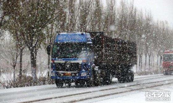 卡车冬天比夏天更费油很正常,别大惊小怪