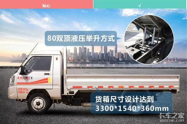 官宣!东风福瑞卡微卡自卸车愿做你最贴心的货运伴侣