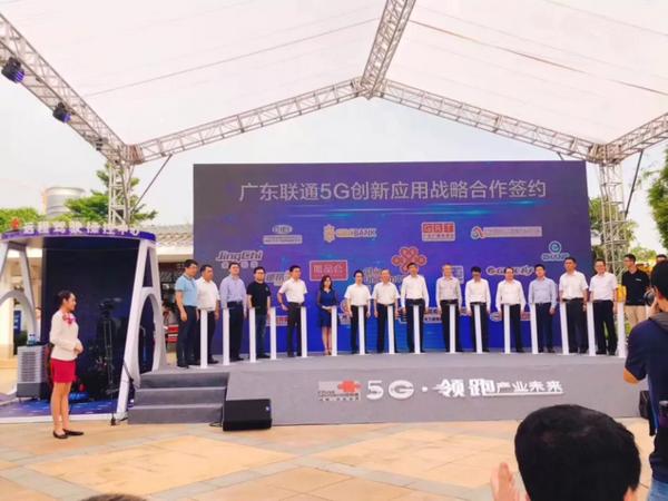 德邦联手联通建首个5G联合创新实验室