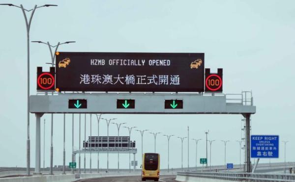 10秒钟粤ZAR63港成首辆通关出口货车