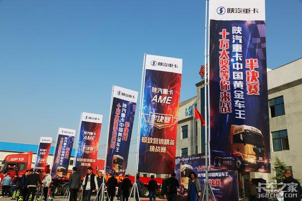 冠军成绩1分27秒陕汽重卡中国黄金车王挑战赛半决赛首场落幕