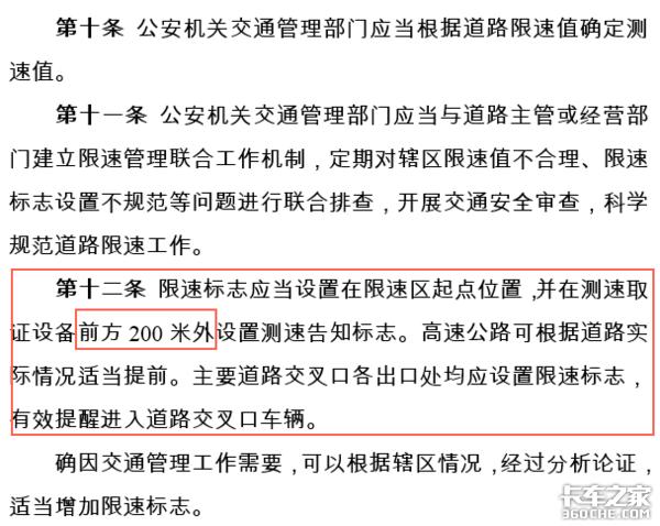 不罚钱不扣分!11月1日起山东省高速公路实行新规定错过就亏了