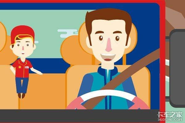 不注意疲劳驾驶?通宵赶路可能酿成大祸!