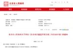 卡车周爆:广州、深圳提前实施国六!