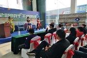 全新时代  千城惠战——蓝天保卫战 福田时代在行动潍坊站圆满结束