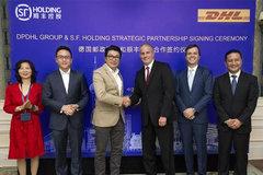 顺丰控股55亿元收购DHL香港、DHL北京