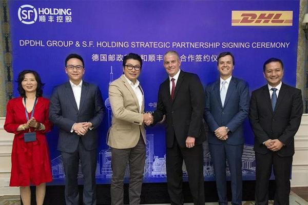 顺丰控股55亿元收购DHL香港、DHL北京100%股权,补全供应链服务板块