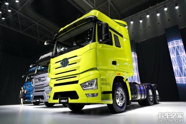 J7惊艳亮相国内商用车品牌发出最强声