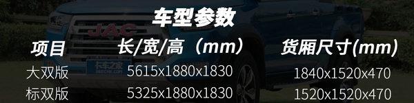 售9.98万-12.88万帅铃T8皮卡南宁上市