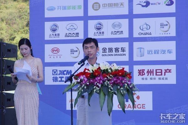2018第三届中国深圳新能源汽车(物流车)挑战赛盛大举行
