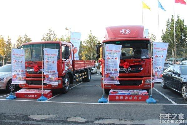 现场订车31台东风中卡绿通运输专家新产品登陆济南