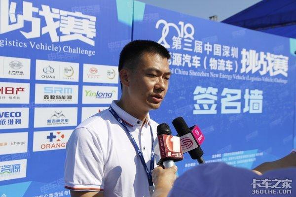 群雄逐鹿深圳新能源物流车挑战赛开赛