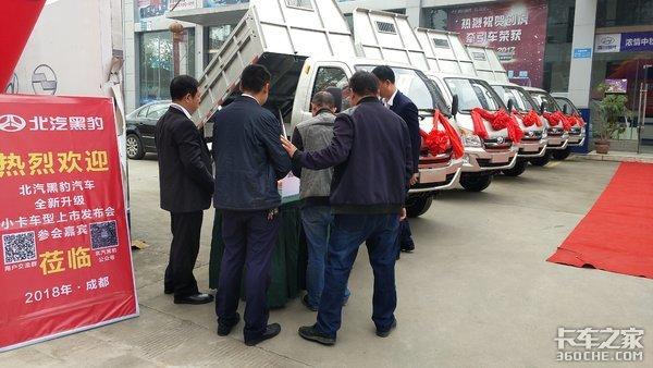 北汽黑豹全新升级小卡车型上市发布会