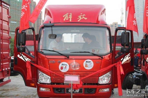 2018年一汽解放轻卡产品推介会泉州月贝凡站